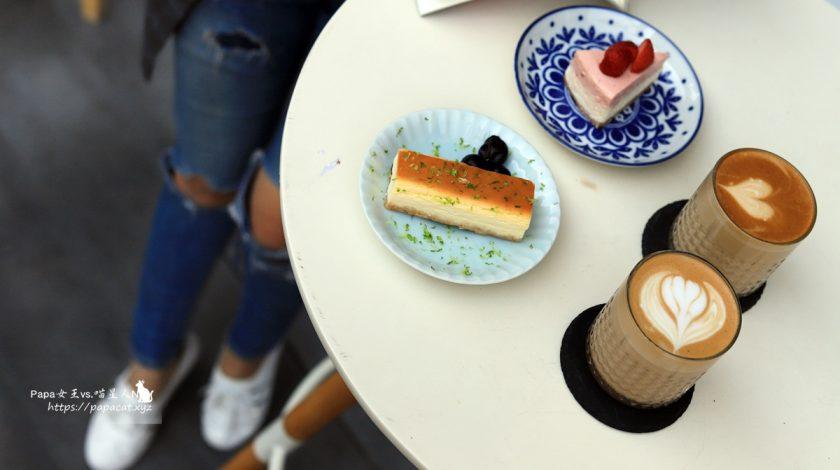 Café Listen 咖啡聽