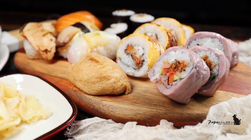 竹本蔬壽司