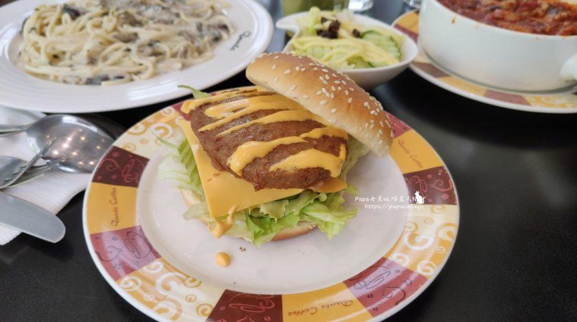 丹堤咖啡-素食漢堡