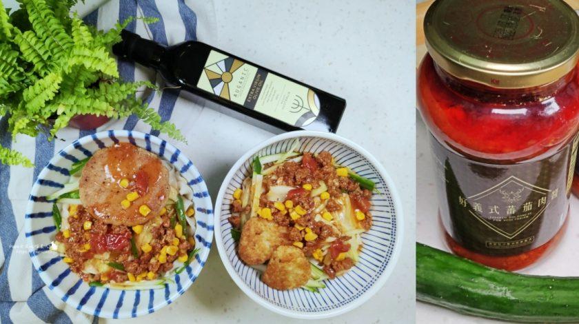 番茄肉醬遇上了台式刀削麵