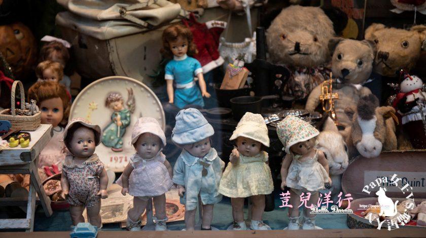 荳兒洋行dolls-dream